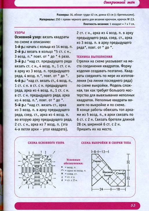 """,""letniytop.narod.ru"